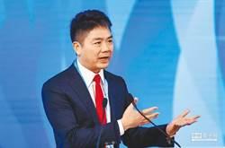陸電商巨頭連虧12年 CEO曝公司慘況