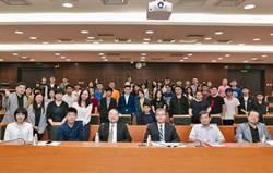 中山大學結盟智榮基金會 推動社會創新