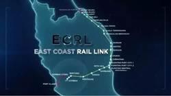 陸馬重簽協定 馬來西亞東海岸鐵路項目「復活」