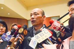 學者指韓訪美2天得罪3批人 網5字反擊