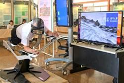 呼應高雄體感科技園區計畫 義大引進全國首台健身模擬器ICAROS