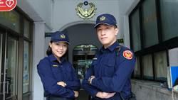 警察制服換新在即 中壢警準備好了