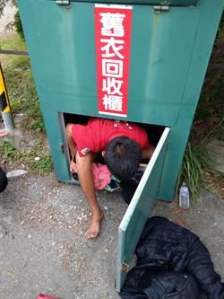 怎麼進去的? 男展縮骨功 受困回收桶