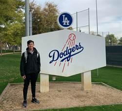 MLB》看好他會成功 道奇簽約林暉盛