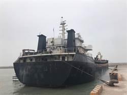 陸籍抽砂船遭拍賣  4819萬元得標