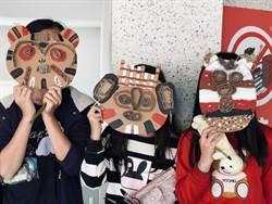 精忠國小學童發揮創意 八家將臉譜創作非洲面具