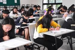 花蓮護校首招新住民公費生 錄取率不到3成