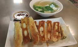 魯穀香麵食餐館 黃金鍋貼內嫩外酥