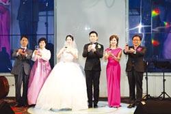 上市櫃最年輕董座金雨董事長台韓聯姻 中部企業接班人 婚禮受矚目