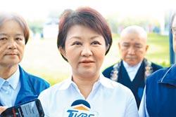 盧秀燕稱台灣最可貴的是言論自由