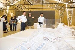 2020台灣設計展 看見竹市能量