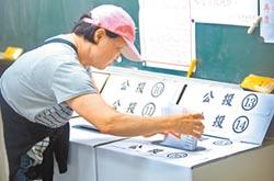 台灣政情藍綠政治協議之爭-政治協議高門檻 通電恐比修憲難