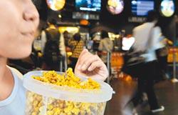 陸境之南電影院 免費入場禁零食