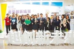 雙雙獲經濟部國家產業創新獎