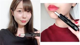 櫻花妹IG爆紅款!「三秒唇膏」台灣限定上市