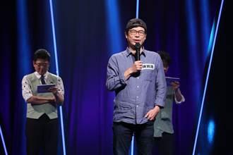 陳其邁上節目被問路名 不忘揶揄韓國瑜
