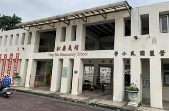 清代「營盤」建國小 還成台灣省政府所在地