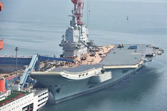 大陸第2艘航艦準備就緒 隨時可成軍