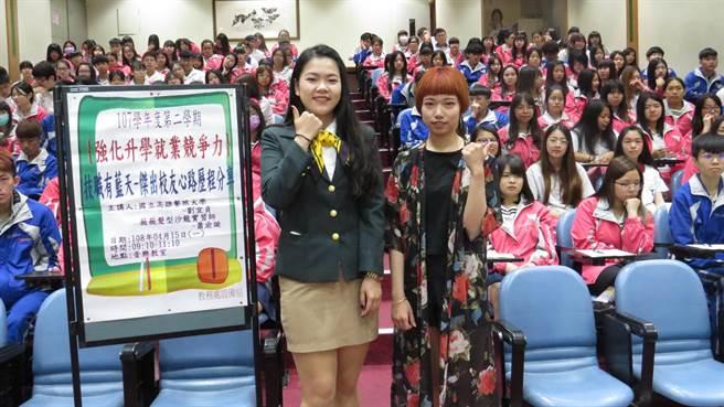 達德商工傑出校友劉宜貞( 左)與蕭渝璇(右)15日回到母校與學弟妹分享成功的心路歷程。(鐘武達攝(