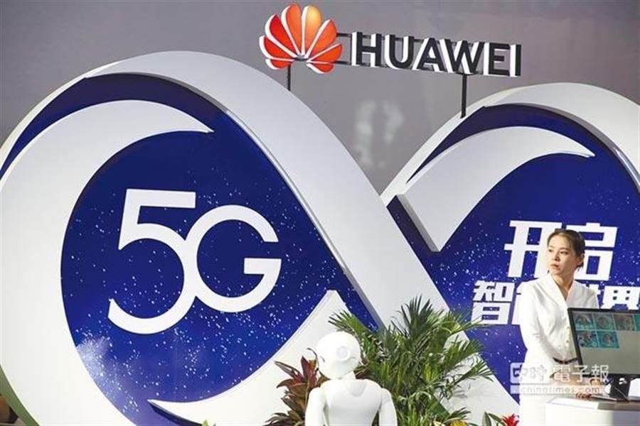 華為先前投入大量資金5G相關設備與專利權項目,讓華為在5G時代的地位難以撼動。(圖/路透)