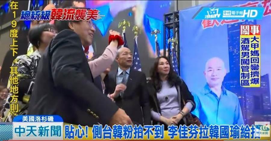 李佳芬拉著韓國瑜讓民眾拍照,韓國瑜成人形立牌。(中天新聞)
