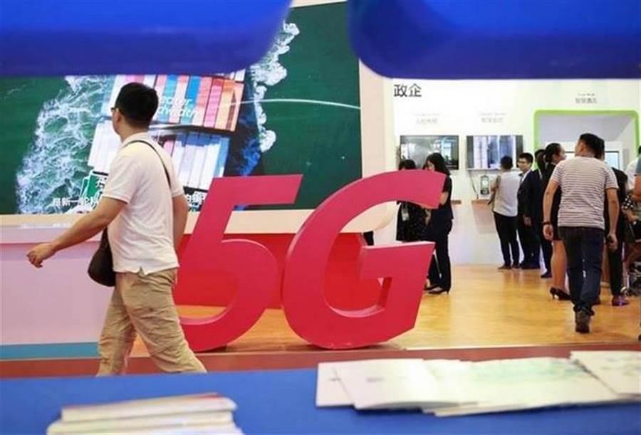 5G在2020年全面商轉,迎接十年黃金商用期,商機龐大。(中新社資料照片)