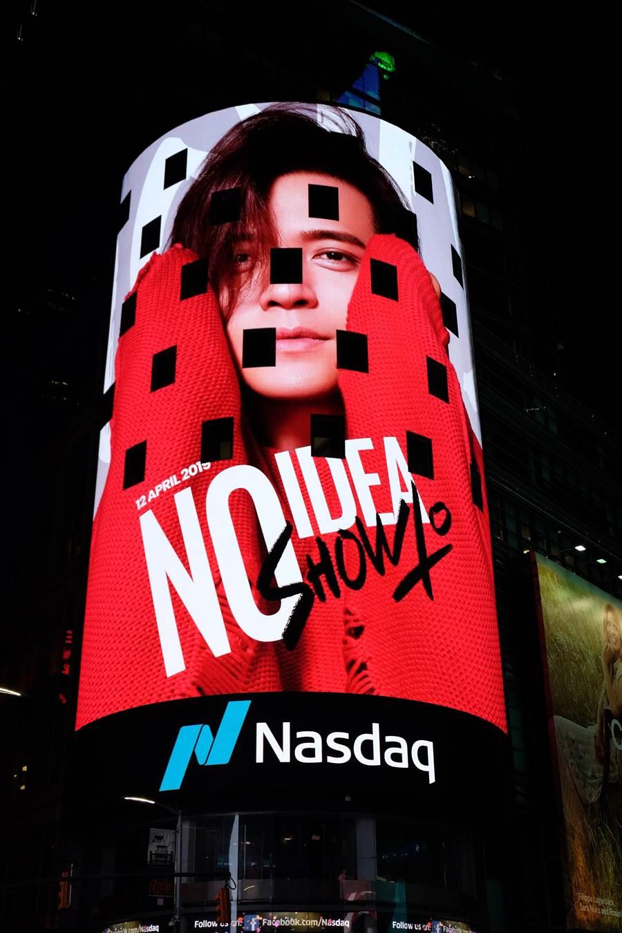 粉絲大手筆為小豬在美國紐約時代廣場的屏幕買廣告。(EMI提供)