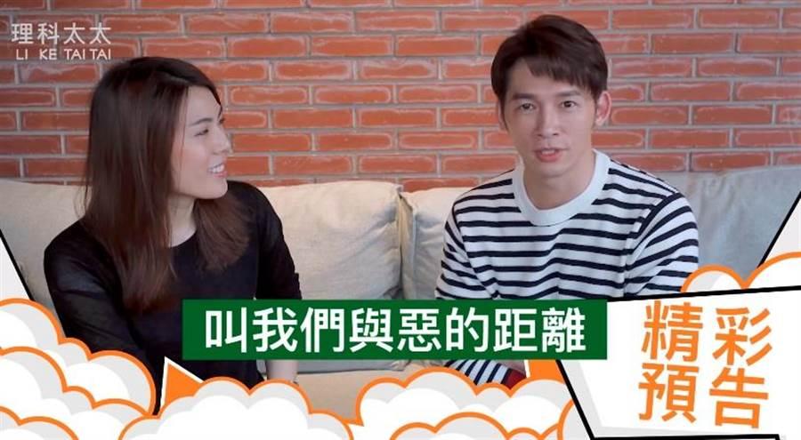 溫昇豪(右)合體理科太太(左)一起談《我們與惡的距離》。(圖/翻攝自youtube)