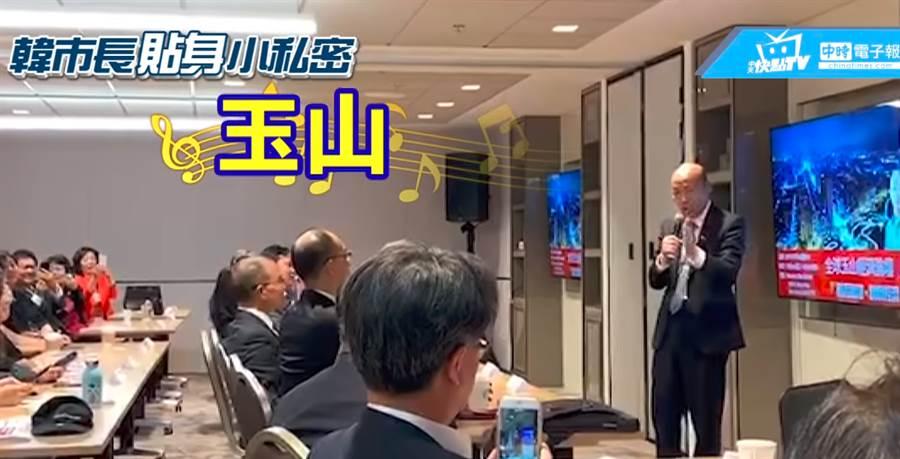 韓國瑜訪美唱的山歌是啥?李佳芬加碼爆料笑不停。(圖/中天新聞CH52)