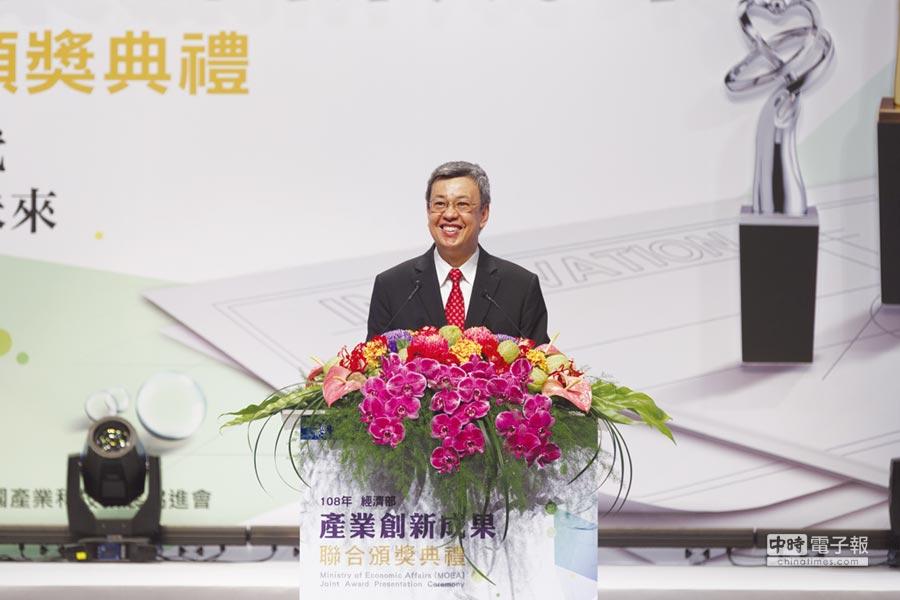 副總統陳建仁表示臺灣的創新能量,已經受到國際的肯定。圖/產科會提供