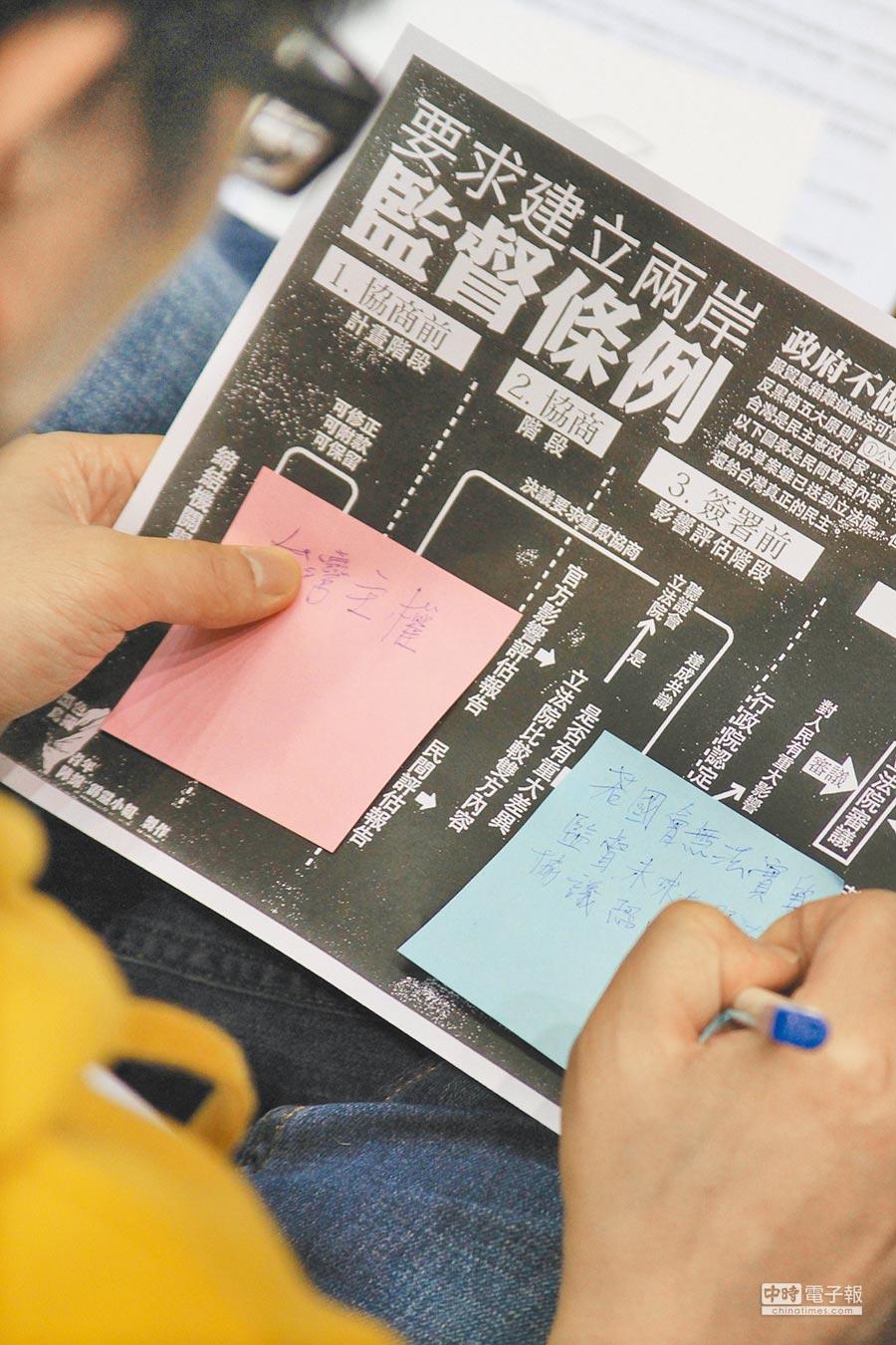 2014年4月5日,太陽花學運學生觀看《兩岸監督條例》文宣。(本報系資料照片)