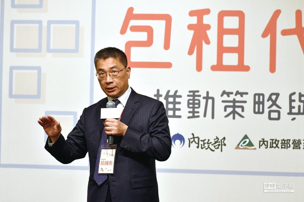 內政部長徐國勇。(圖/本報系資料照)