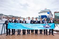 公主遊輪去年在台補給逾六億台幣,外溢經濟效益日益彰顯