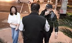 大慶前董座跳票21億惹禍?  餐廳女董娘遭押近12小時獲釋