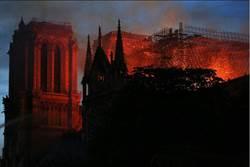 影》巴黎聖母院大火後 現場曝光
