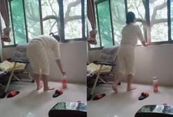她用沐浴乳自造「隱形跑步機」 網笑: 別摔掉門牙