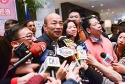 李建榮》民進黨延長了韓國瑜蜜月期