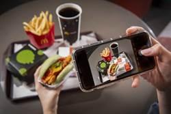 鎖定IG打卡族 麥當勞再出「好色」漢堡