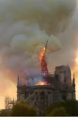 圖輯》心痛!巴黎聖母院慘遭祝融景象一覽