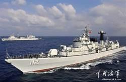 軍事專家:海峽本週「艦」水馬龍將很熱鬧