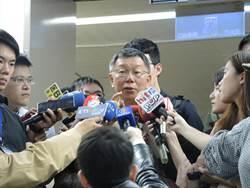 韓國瑜是2020強勁對手?柯P大打太極