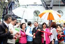 五股市民活動中心啟用 藍白貨櫃造型吸睛