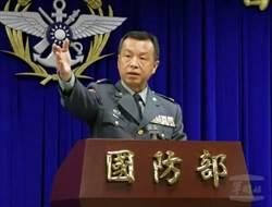 國防部:F-16型機軍售案 可望生效