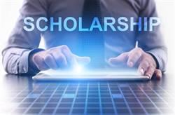 時報優秀學生獎學金即起申請 獎金最高1萬美元