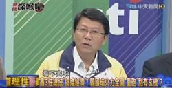 韩国瑜若出战 谢龙介语重心长:竞选团队要重建