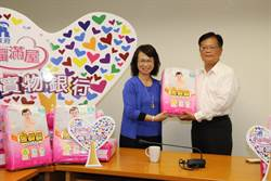 中鋼旗下網際優勢公司 捐紙尿片助弱勢嬰幼兒