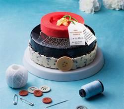 母亲节让妈咪当皇后!美味料理、「扣子」蛋糕诉爱