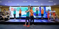 長榮城市觀光馬拉松 10月27日開跑