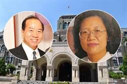 大法官推薦人選  檢協會、法務部推薦呂丁旺、朱富美