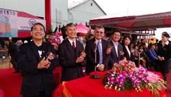 斥資七億 台船打造台灣首艘大型風電工作船